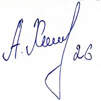 автограф Ходырева
