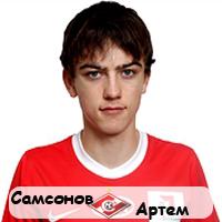САМСОНОВ Актер