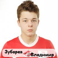 ЗУБАРЕВ Владимир