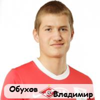 ОБУХОВ Владимир