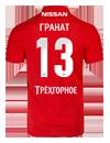 ГРАНАТ Владимир