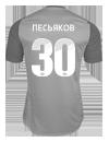 ПЕСЬЯКОВ Сергей