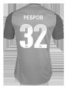 РЕБРОВ Арьём
