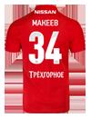 МАКЕЕВ Евгений