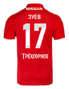 ЗУЕВ Александр