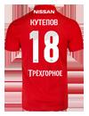 КУТЕПОВ Илья