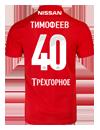 ТИМОФЕЕВ Артём