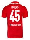 ПУЦКО Александр