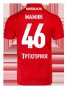 МАМИН Артём