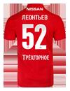 ЛЕОНТЬЕВ Игорь