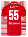 ФАДЕЕВ Николай