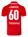 САВИЧЕВ Константин