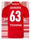 ШАНБИЕВ Шамсиддин