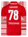 БАКАЕВ Зелимхан