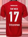 ТИГИЕВ Георгий