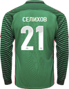 СЕЛИХОВ Александр